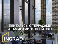 ЖК «Новочерёмушкинская, 17», м. Академическая Квартиры бизнес-класса от 11,9 млн